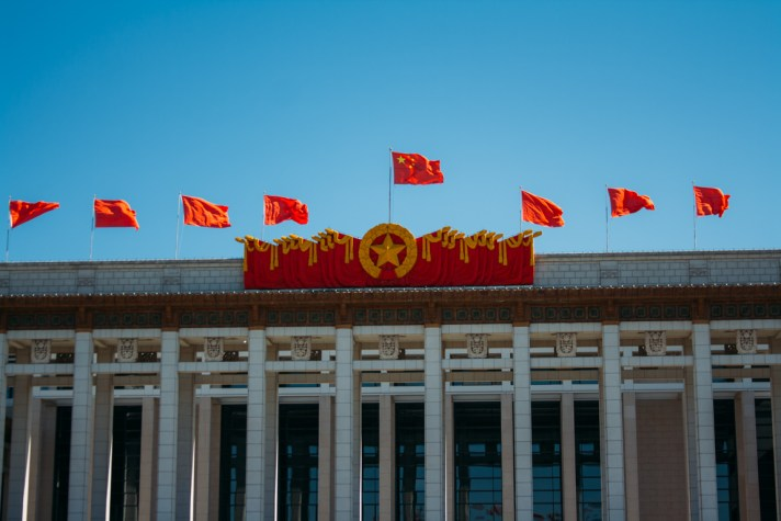 Tiananmen Square 天安门广场