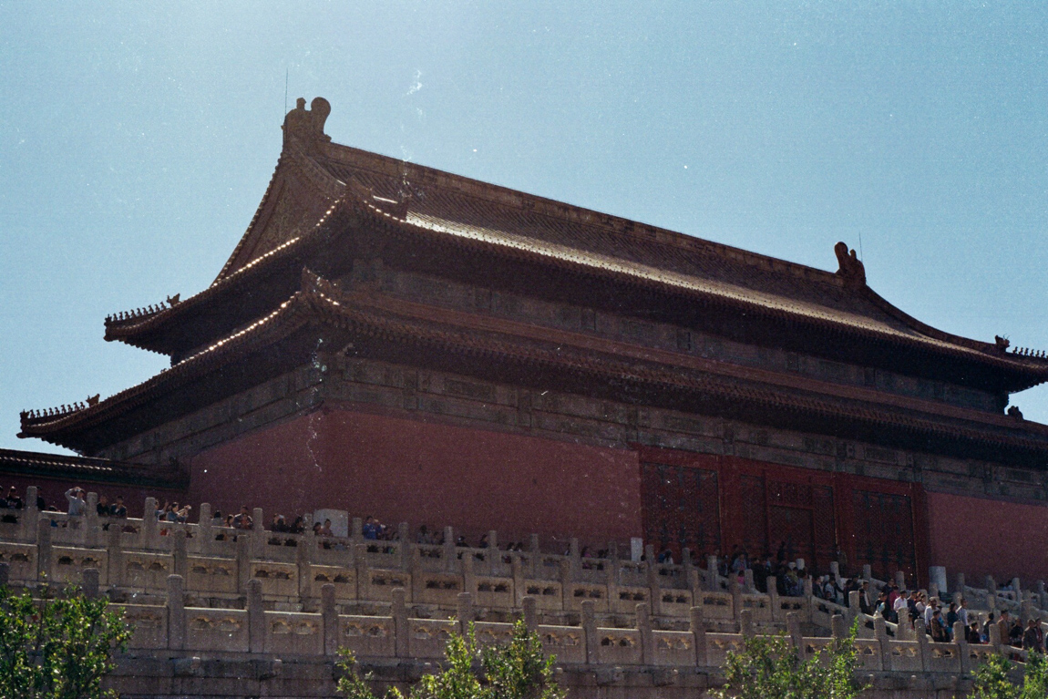 Forbidden City on Film