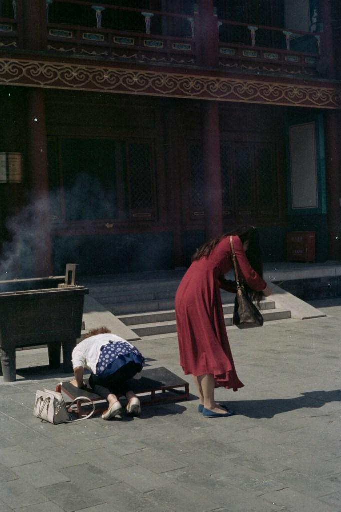 Guozijian Street on Film