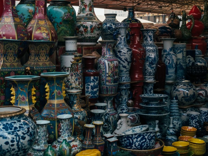 Panjiayuan Antique Market 潘家园