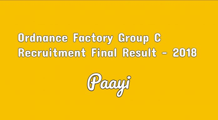 Gray Iron Foundry Jabalpur Vacancy