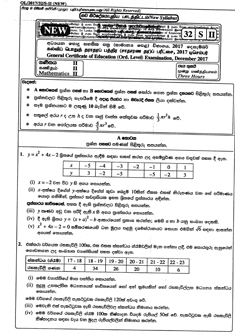 O Level Mathematics 4024 Past Papers 2018 June