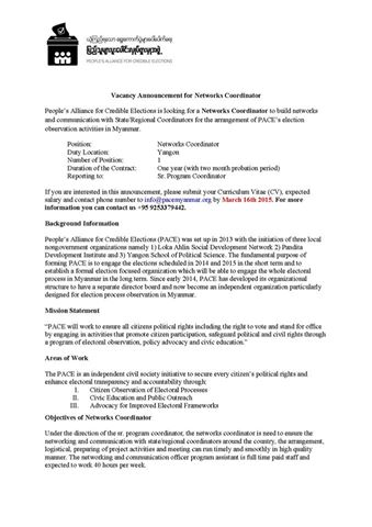Vacancy Announcement For Networks Coordinator