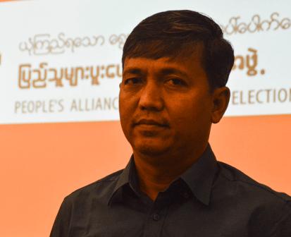 State Regional Coordinator Tanintharyi