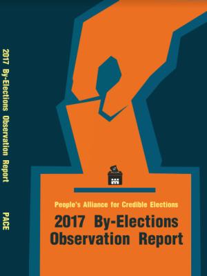 2017_report_EN