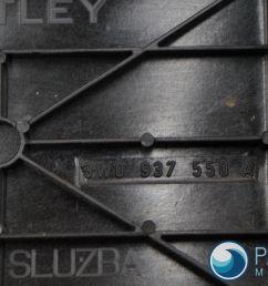 battery fuse box 3w0937550a oem bentley continental gt 2007battery fuse box 3w0937550a oem bentley continental gt [ 1600 x 1067 Pixel ]