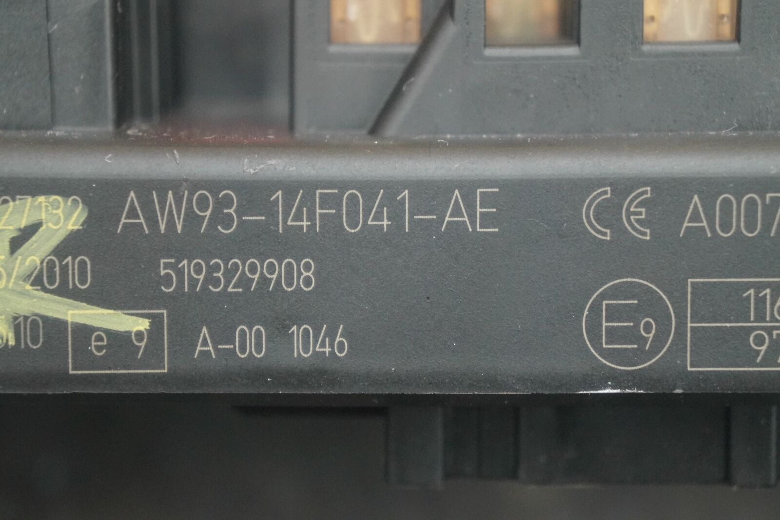hight resolution of fuse box processor wiring diagram data val fuse box processor