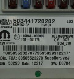 body control module fuse box  [ 1600 x 1064 Pixel ]