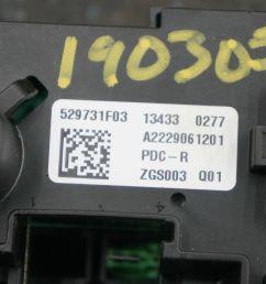 rear right trunk fuse box  [ 1600 x 1067 Pixel ]