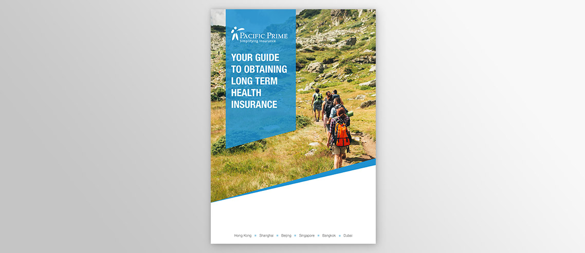 Image for long term health insurance guide