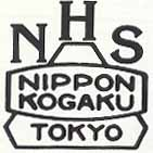 Pacific Rim Camera : Nikon Historical Society Journal: 21
