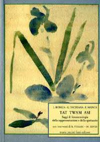 tat_twam_asi