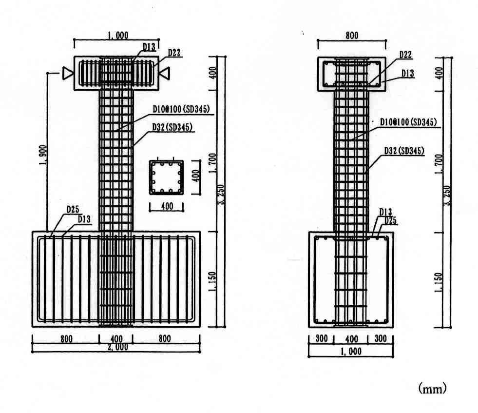 アコースティックエミッション(AE)による柱水平交番載荷における柱基礎部の損傷評価
