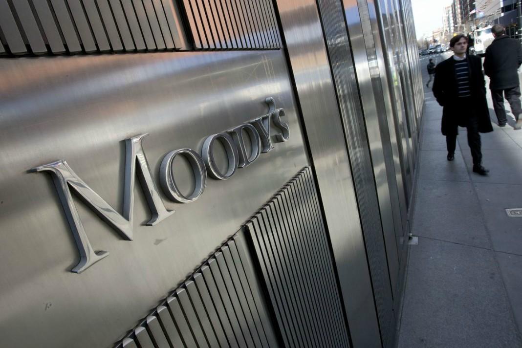 Moody's sube proyección de crecimiento en México