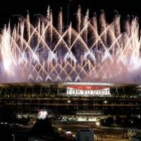 Dio inicio la ceremonia inaugural de los Juegos Olímpicos de Tokio