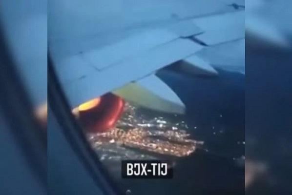 Avión de Viva Aerobús aterriza de emergencia por incendio en turbina #VIDEO