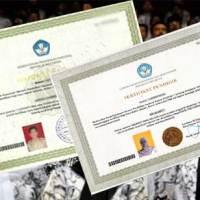 sertifikasi guru