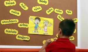 Pembelajaran Bahasa Inggris Terpadu