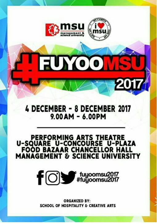 fuyoomsu2017