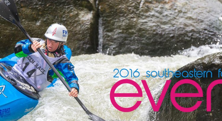 2016 Southeastern Fall Events