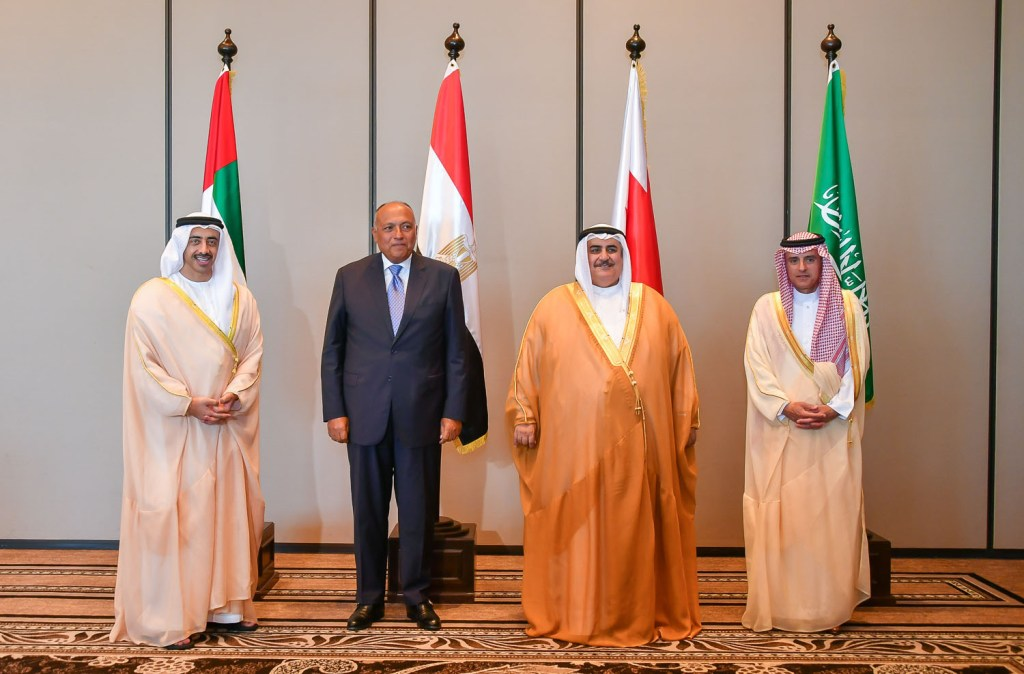 The foriegn ministers of Saudi Arabia, Bahrain, Egypt and the UAE met in the Bahraini capital on Sunday. Photo Credit: WAM