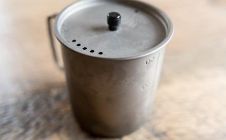 Vargo Titanium Ti-Lite 750 Mug