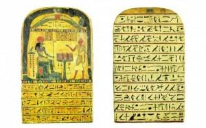 Stela Otkrivenja, eksponat broj 666