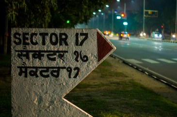 Image result for sector 17 chandigarh images