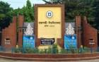 করোনাকালীন প্রণোদনা চান রাবি কর্মকর্তারা