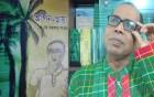 বইমেলায় কবি এ কে সরকার শাওনের তৃতীয় কাব্যগন্থ 'আপন-ছায়া'