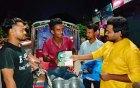 রাজশাহী জেলা ছাত্রলীগের ঈদ উপহার বিতরন