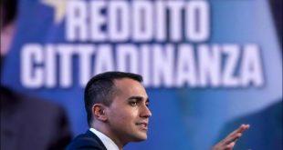 Roma / Caserta – Reddito di cittadinanza, ghiotta occasione per 3000 Navigator: scatta il bando