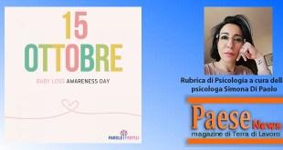 """Il 15 ottobre è il """"Babyloss Awareness Day"""", la giornata del lutto perinatale"""