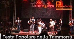 """Sessa Aurunca – Festa Popolare della Tammorra, partita l'edizione 2019: """"straripante"""" prima serata (il video con le interviste)"""