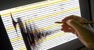 Benevento / Matese – Terremoto, trema la terra nel cuore del Sannio: 10 scosse in due ore