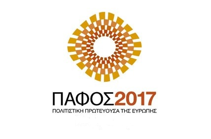 det pafos2017