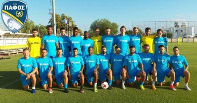 Πάφος FC: Μόνος στόχος η νίκη με Δόξα