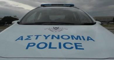 Συλλήψεις 2 ατόμων για διευκόλυνση ανακρίσεων