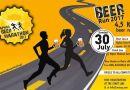 Paphos Beer Marathon – Ένας μαραθώνιος με μπύρες!