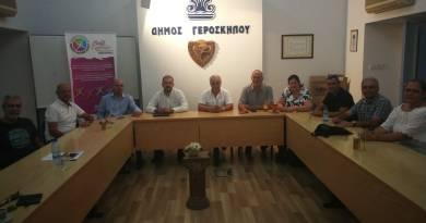 Συνάντηση Δήμου Γεροσκήπου με τον Ομοσπονδίας Αντισφαίρισης