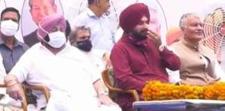 Punjab Congress Party