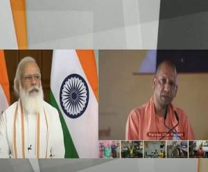 PM Ujjwala Yojana 2.0 :