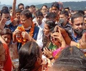 CM dhami reached Almora: