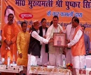 CM in bageshwar :