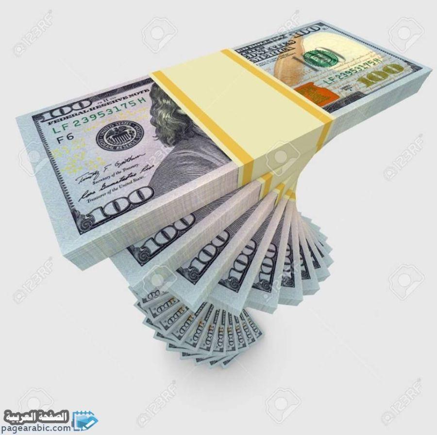 اسعار الدولار اليوم في السودان من اسعار العملات الصرف اليوم