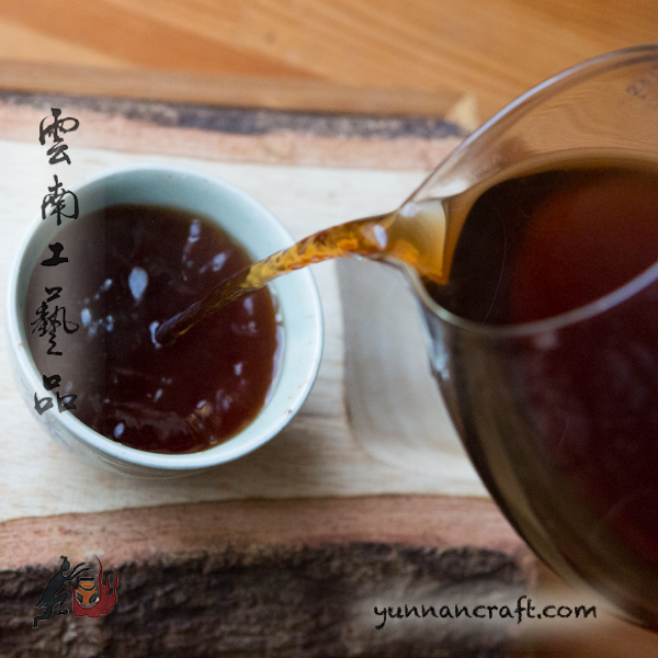 Gongting shu puer color