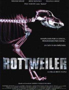 Rottweiler, La nueva propuesta de la Fantastic Factory