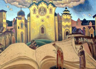 Book of doves. Nicholas Roerich