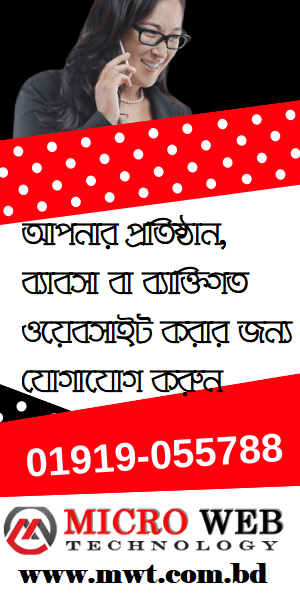 Free domain registration service in Bangladesh