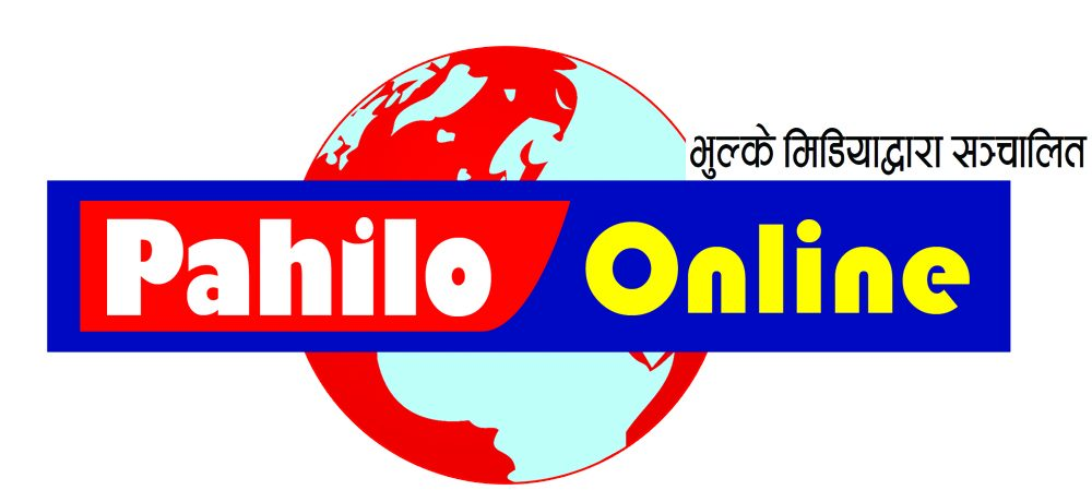 Pahilo Online